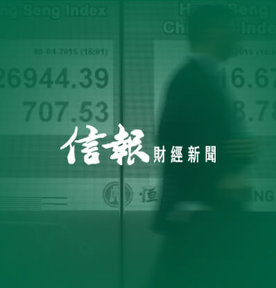 hkej forum site 信報論譠