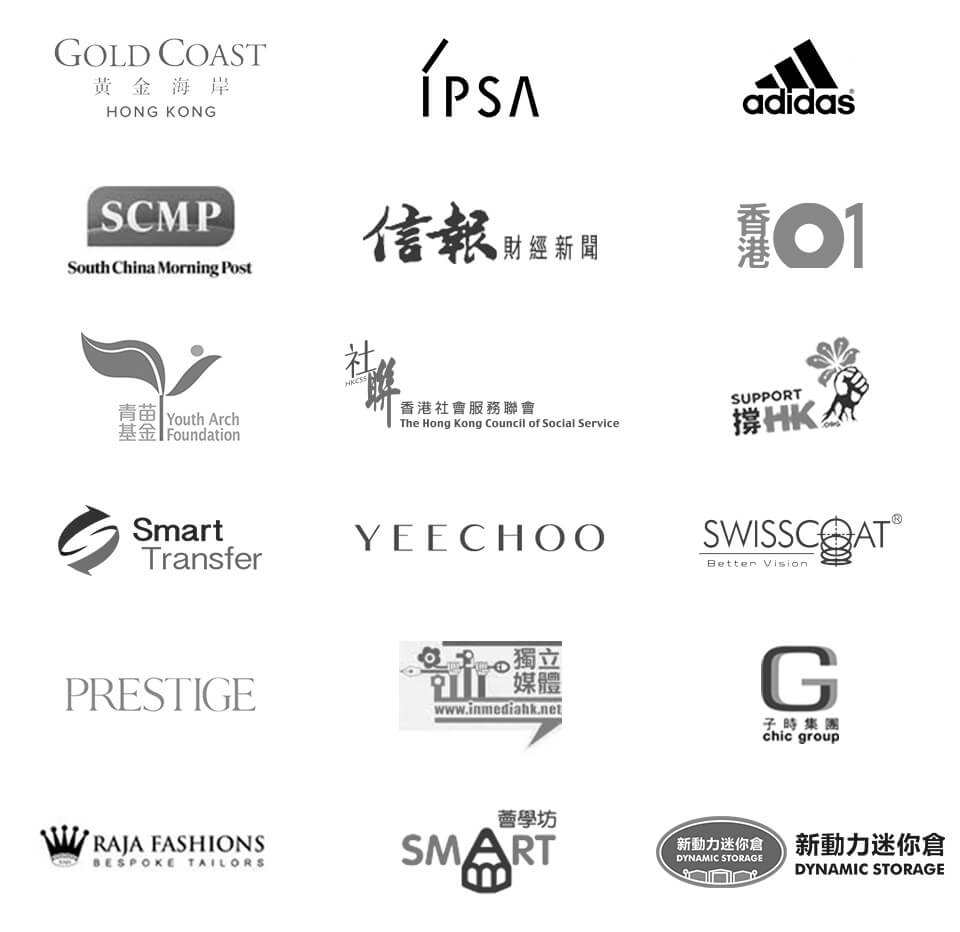 Gold Coast Hong Kong 黃金海岸, IPSA, Adidas, SCMP 南華早報, HKEJ 信報, HK01 香港01, Youth Arch Foundation 青䒼基金, HKCSS 社聯, Support HK 撐香港, Smart Transfer, Yeechoo, Swisscoat 瑞士寶, Prestige, InmediaHk 香港獨立媒體, Chic group 子時集團, RAJA Fashions, SmartA 薈學坊, Dynamic Storage 新動力迷你倉